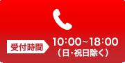 0120-084-268