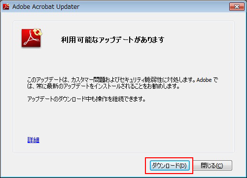 updaterstart