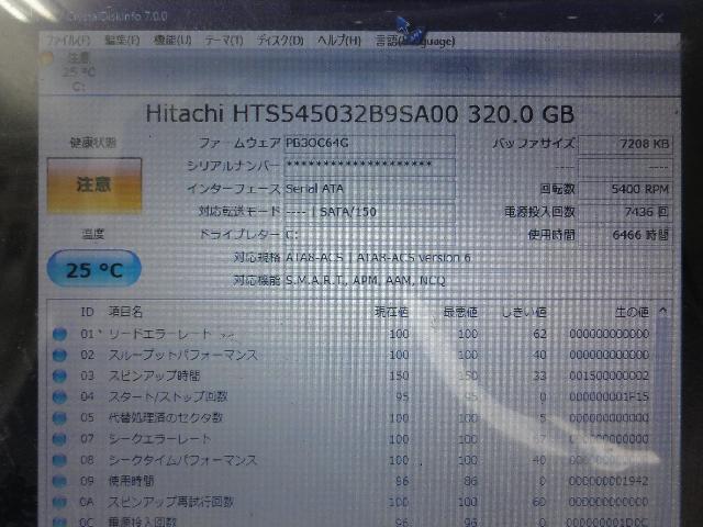 HD17011265905-7
