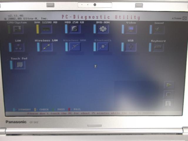 HD20000048570-4