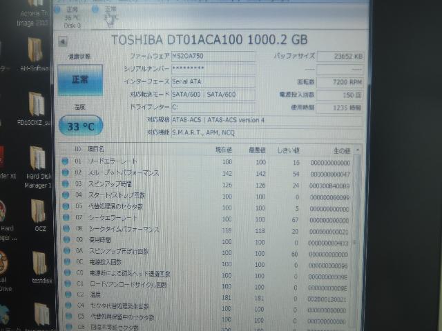 HD20000054733-13