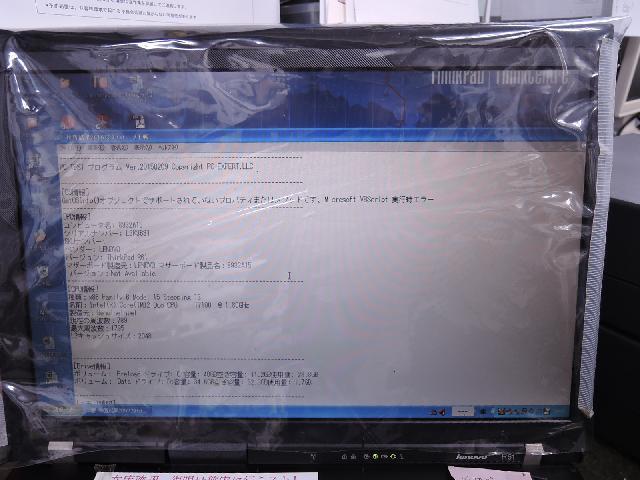 HD16112164966-13