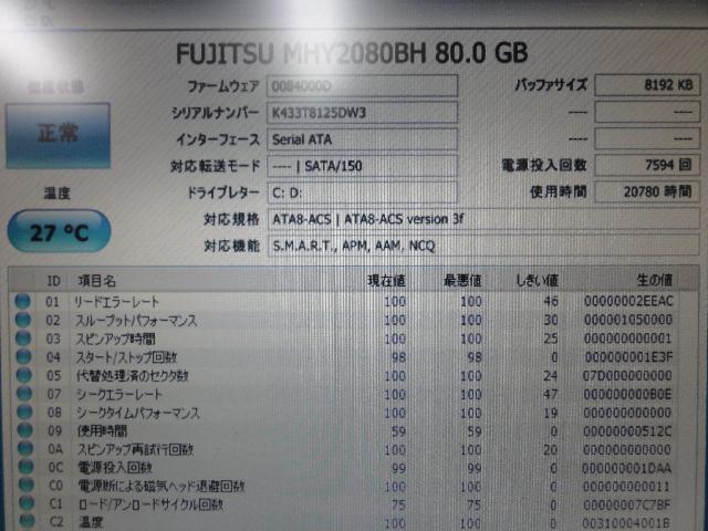 HD16112164966-5