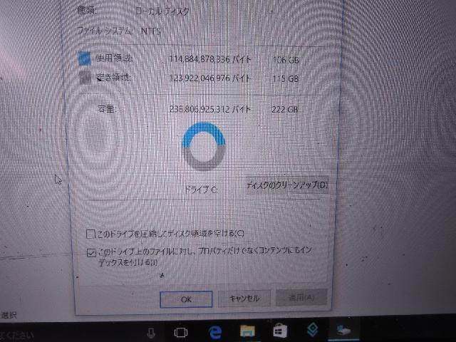 HD17010665830-4