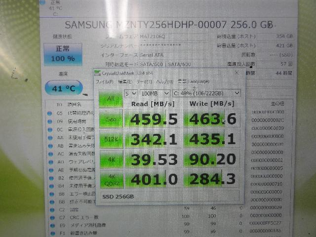 HD17010665830-8