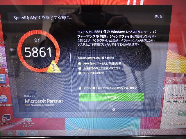 HD20000065462-10